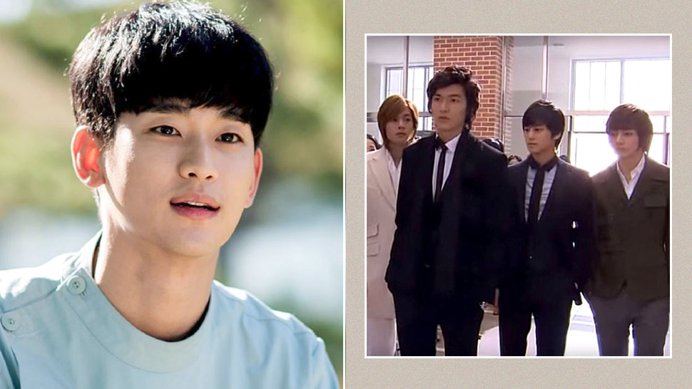 """OMG! Kim Soo Hyun Was Actually Supposed to Star in """"Boys Over Flowers"""""""