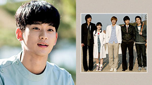 Omg! Kim Soo Hyun Was Actually Supposed To Star In