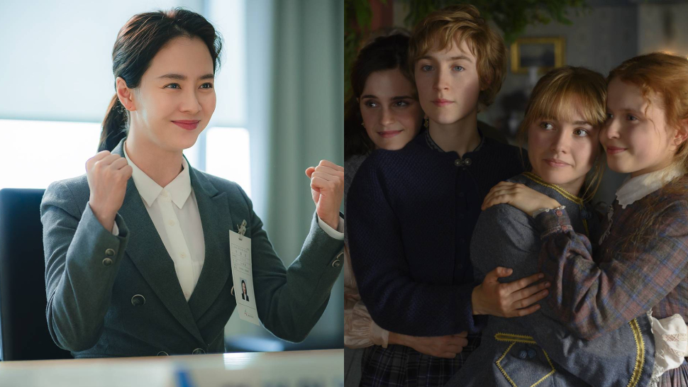 All The New Netflix Releases We're Excited To Watch This July 2020