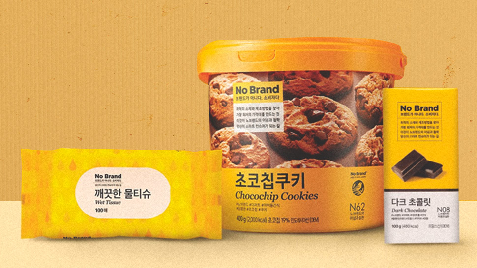 """You Can Now Order Online from Korean Grocery """"No Brand"""""""