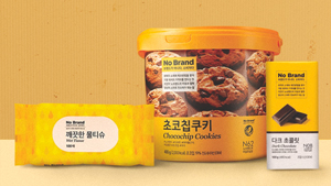 You Can Now Order Online From Korean Grocery