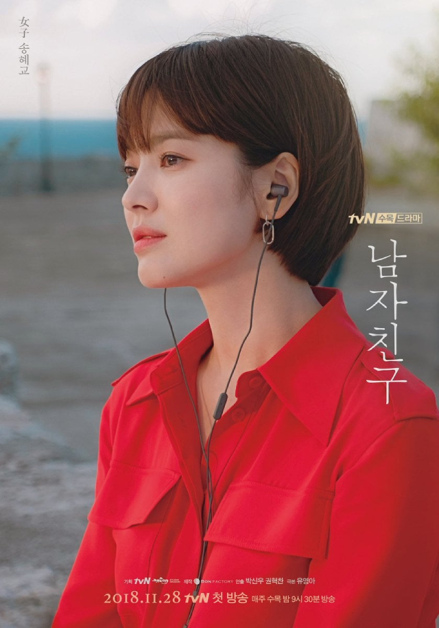 song hye kyo highest paid korean actress