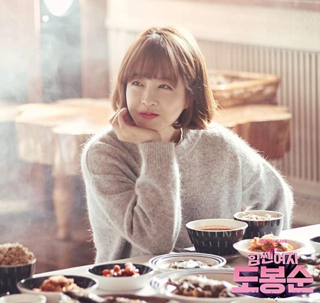 park bo young highest paid korean actress
