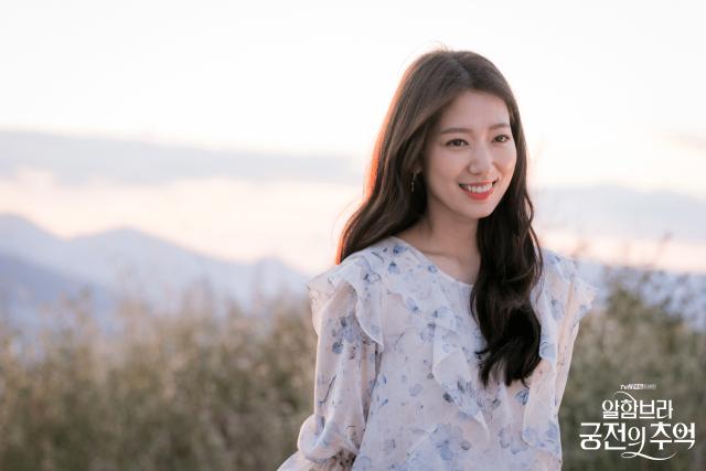 park shin hye highest paid korean actress