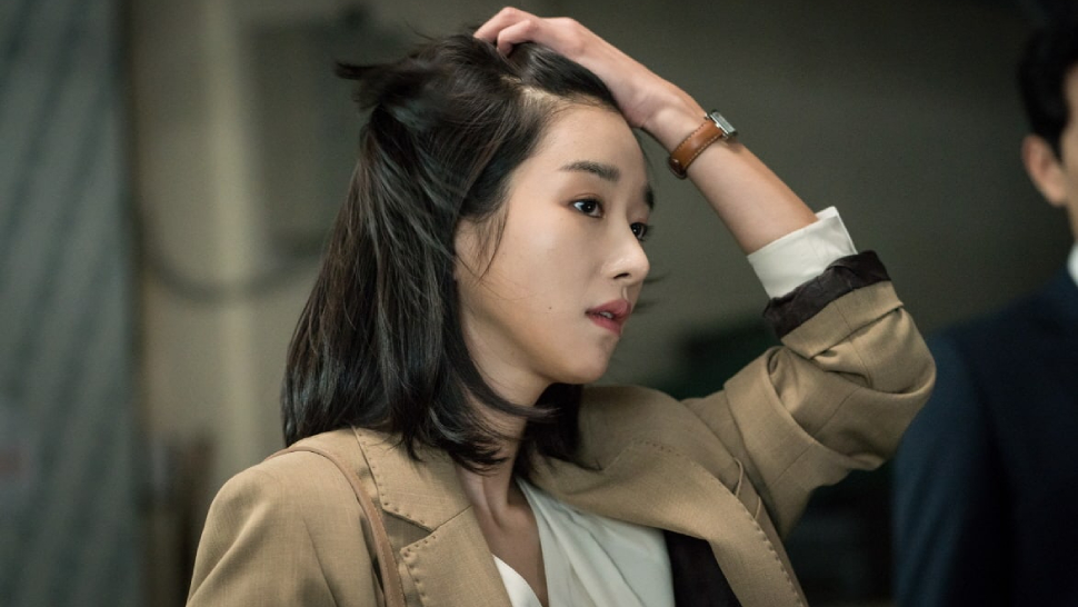 """FYI, Seo Ye Ji of """"It's Okay to Not Be Okay"""" Is Actually an Honorary Police Officer"""