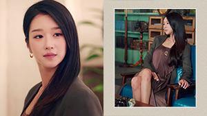 Seo Ye Ji's Ootd In Episode 5 Of