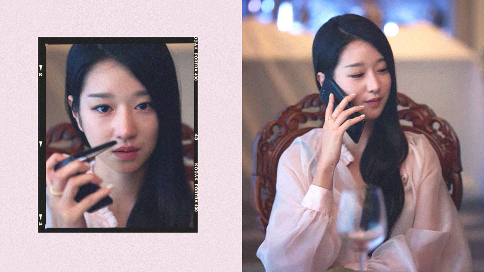 The Exact Mobile Phone Seo Ye Ji Used On