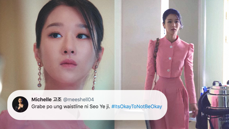 "The Internet Can't Get Over Seo Ye Ji's Tiny Waist in ""It's Okay to Not Be Okay"""