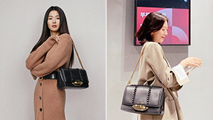 This Is The Exact Designer Bag Jun Ji Hyun And Kim Hee Ae Love