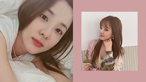 Sandara Park Just Got Bangs And They're Perfect For Girls With Long Faces