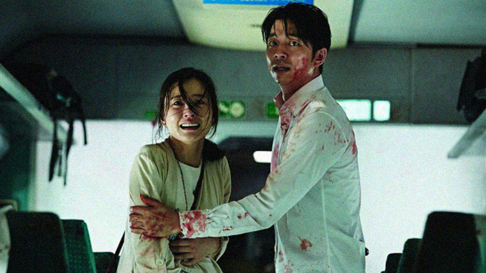 Psa: Korean Zombie Movie
