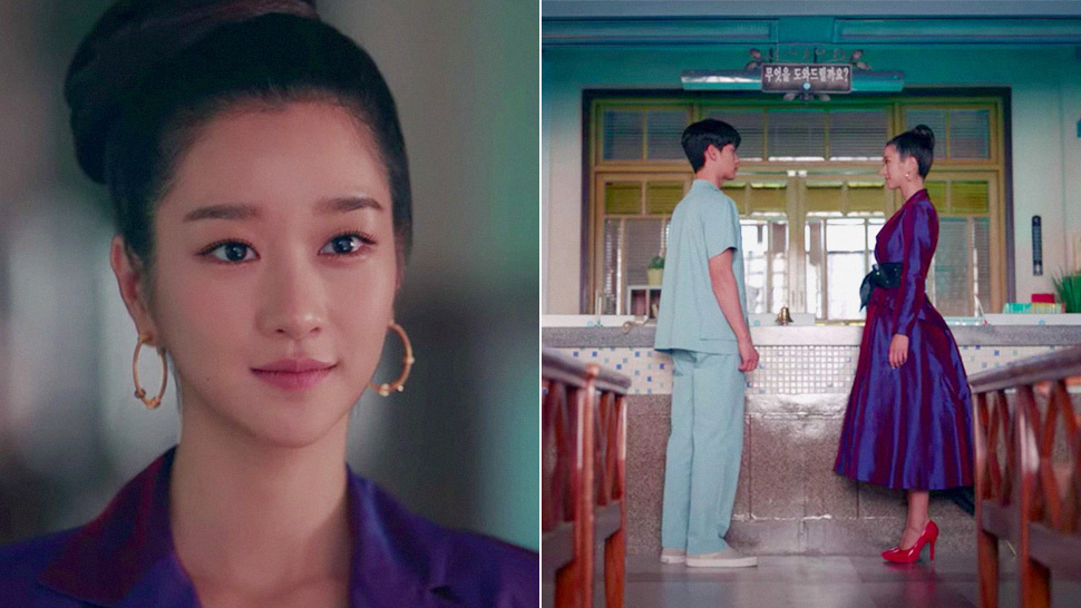 Here's The Real Meaning Behind Seo Ye Ji's Red Shoes In