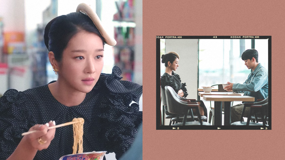 "Seo Ye Ji Wore This OOTD That Costs Almost P1 Million in ""It's Okay to Not Be Okay"""