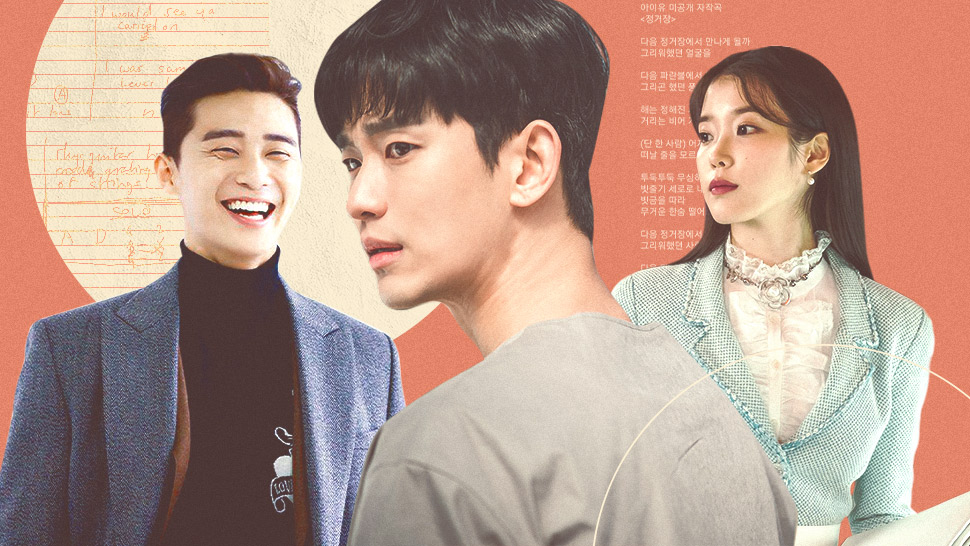 10 Korean Actors Who Sang the OST to Their Own Shows