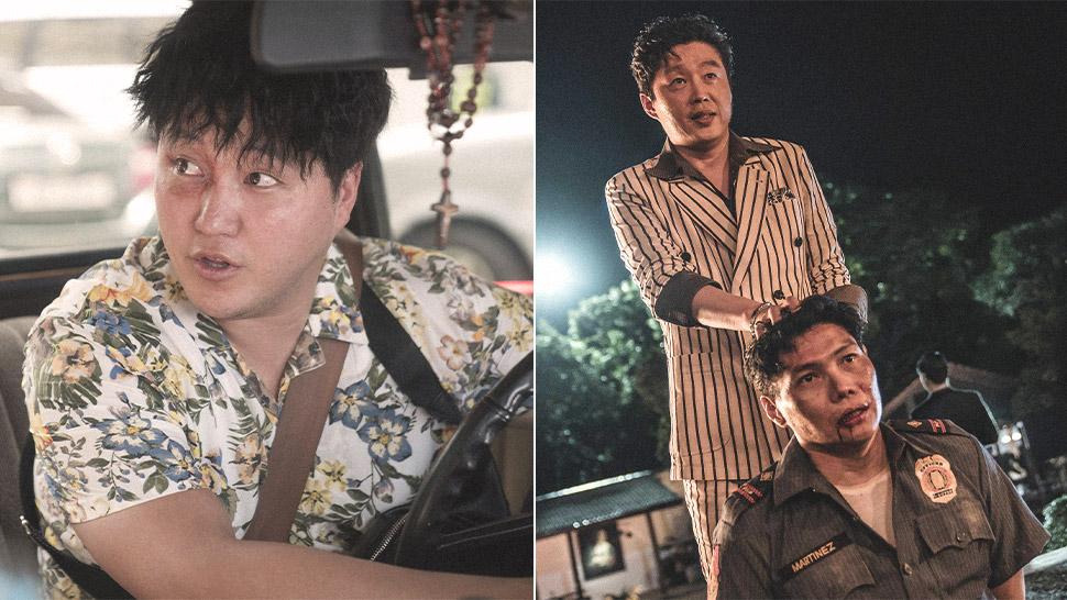 This Upcoming Korean Film Explores the Fabled Yamashita's Gold in the Philippines