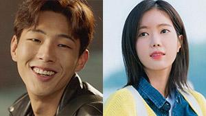 Ji Soo And Im Soo Hyang Are Starring In A K-drama Titled