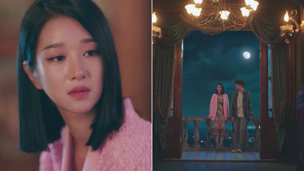 "Seo Ye Ji's New Pambahay Outfit In ""it's Okay To Not Be Okay"" Costs P250,000"