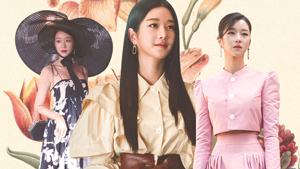 Seo Ye Ji's Favorite Designer On