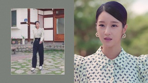 Seo Ye Ji Finally Wore Sneakers In Iotnbo And We Found The Exact Pair