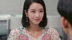 Seo Ye Ji's Wardrobe Is About To Change In