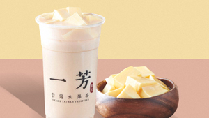 Yifang's New Milk Tea Will Satisfy Your Dessert Cravings