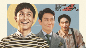 5 Must-watch Korean Dramas Starring Oh Jung Se From