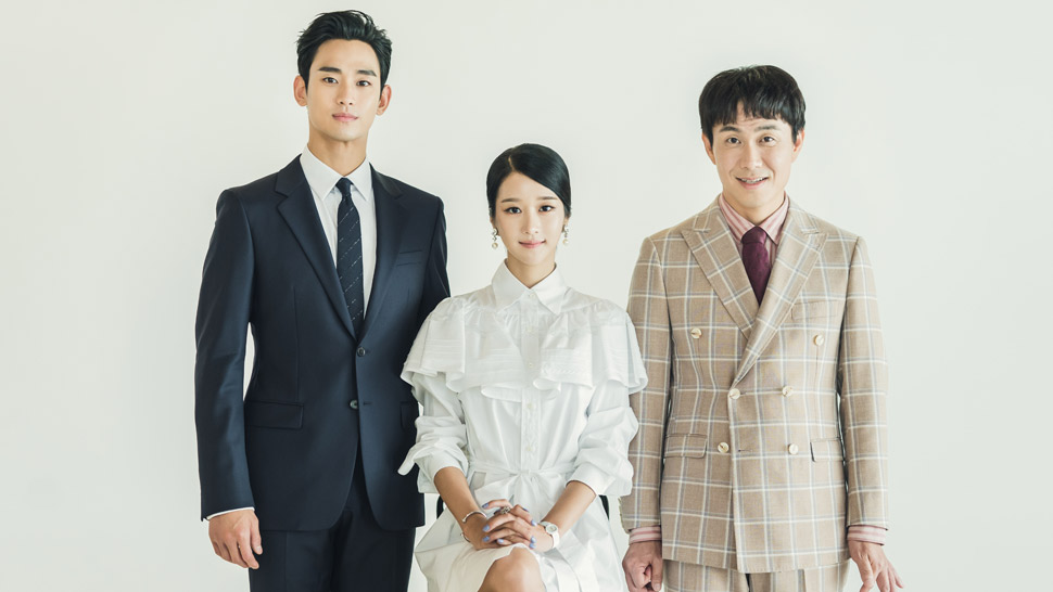 Seo Ye Ji's Ootd For Their Family Portrait In Iotnbo Costs Over 5 Million Pesos