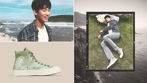 We Found Kim Soo Hyun's Go-to Sneakers In