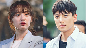 Ji Chang Wook And Kim Ji Won Might Be Starring In A New K-drama Together