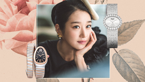 Everything You Need To Know About Seo Ye Ji's Luxury Watches In Iotnbo