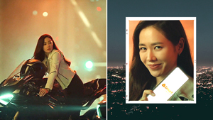 It's Confirmed! Son Ye Jin Is Smart Signature's Newest Endorser