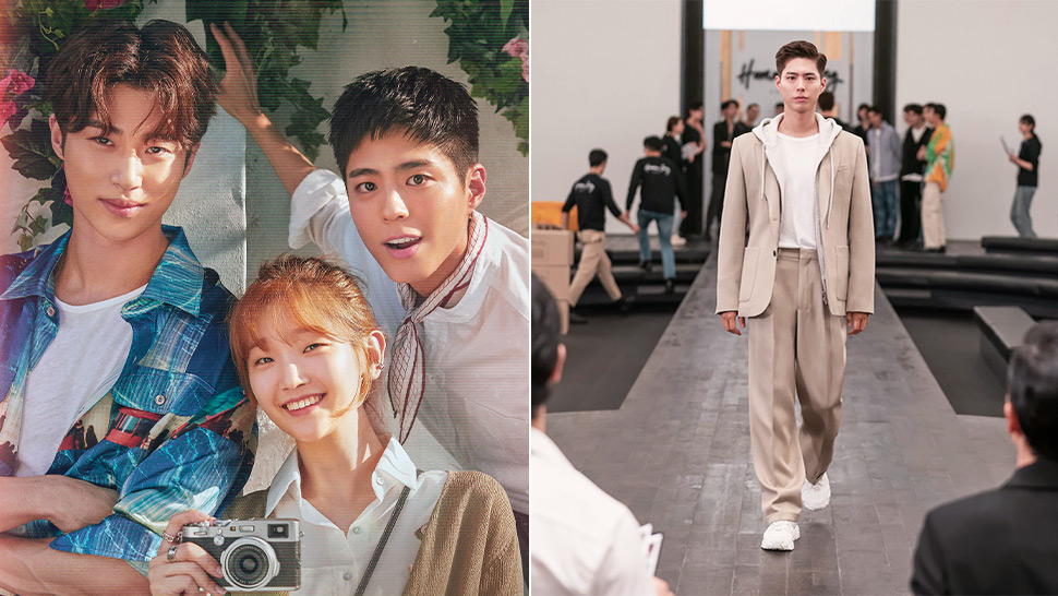 "Here's Your First Look at Park Bo Gum as a Model in ""Record of Youth"""