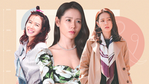 7 Little Details You'd Love To Know About Son Ye Jin's Career