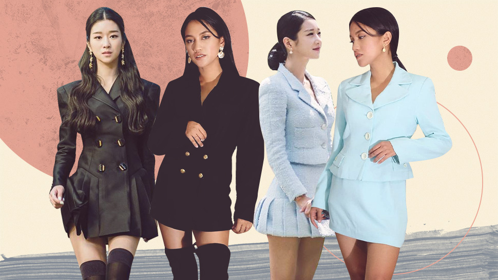 "This Blogger Recreated Seo Ye Ji's OOTDs on ""It's Okay to Not Be Okay"""