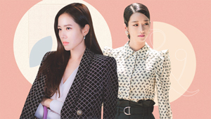This Is The Ultimate Instagram Account To Follow If You Love Fashion And K-drama