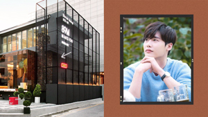 Oh No! Lee Jong Suk's Cafe In Seoul Will Be Closing Down Soon