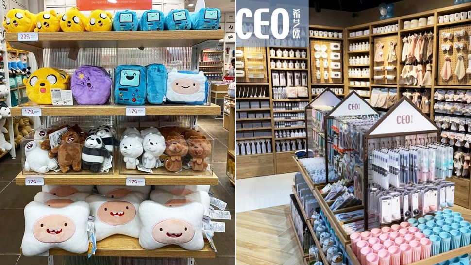 Where to Shop Miniso, Daiso, Mumuso + More Budget Lifestyle Stores Online
