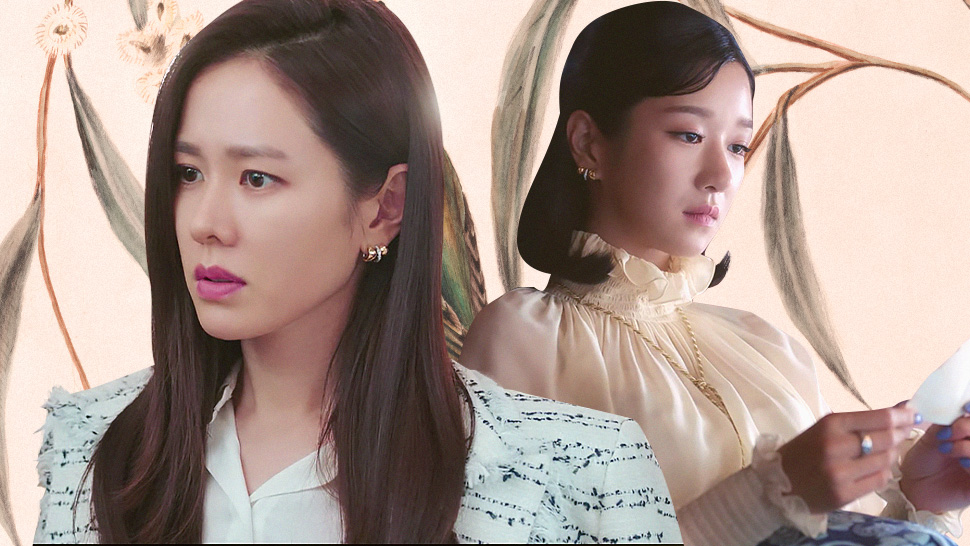 We Found The Exact Earrings That K-drama Leading Ladies Love To Wear