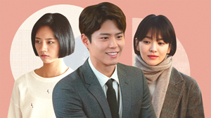 A Guide To Park Bo Gum's K-drama Leading Ladies