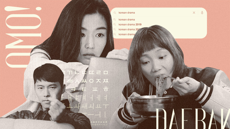 15 Signs That K-Dramas Have Taken Over Your Life