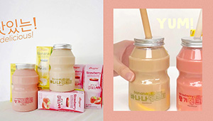 Fyi, Binggrae-flavored Milk Tea Exists And It's Available In Strawberry And Banana!
