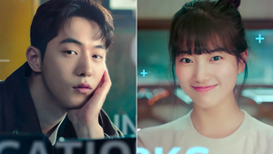 Nam Joo Hyuk And Bae Suzy Are Starring In A New K-drama And It's Coming To Netflix Soon
