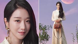 Seo Ye Ji Is The New Face Of This Luxury Brand's Latest Campaign