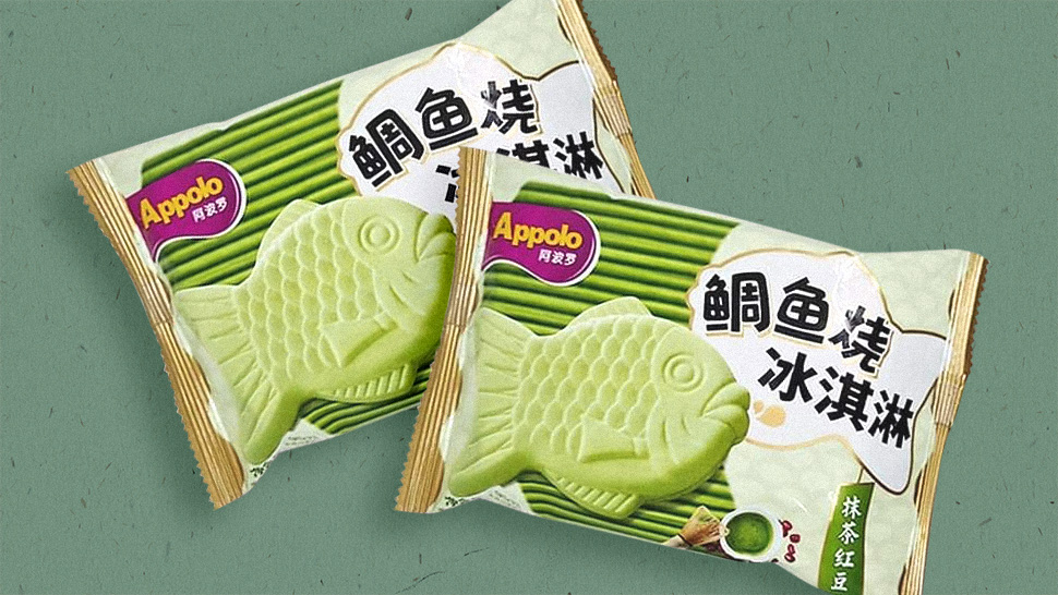 This Ice Cream-Filled Matcha Taiyaki Is the Treat You Deserve