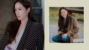 Son Ye Jin Admits Playing Yoon Se-ri In