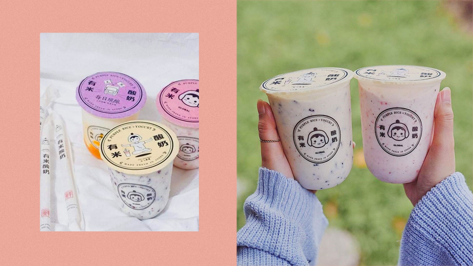 Salted-Egg Yolk Yogurt Smoothies Exist and Here's Why You Need to Try Them
