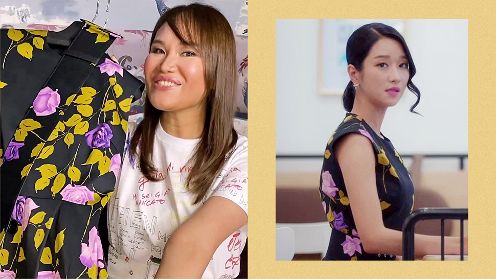 Dr. Aivee Teo Has the Same Dress as Seo Ye Ji, and More Designer Faves