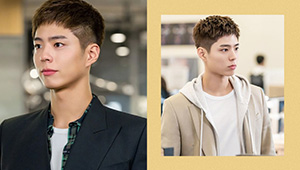 Did You Know? Park Bo Gum Secretly Volunteered At An Orphanage For Years