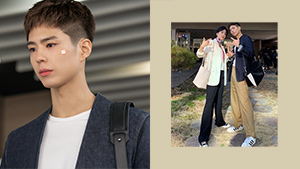 You Won't Believe How Much Park Bo Gum's Bag In