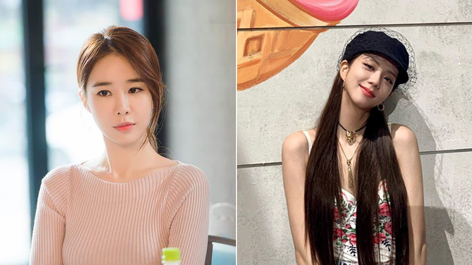 Yoo In Na Might Star in a New K-Drama with BLACKPINK's Jisoo